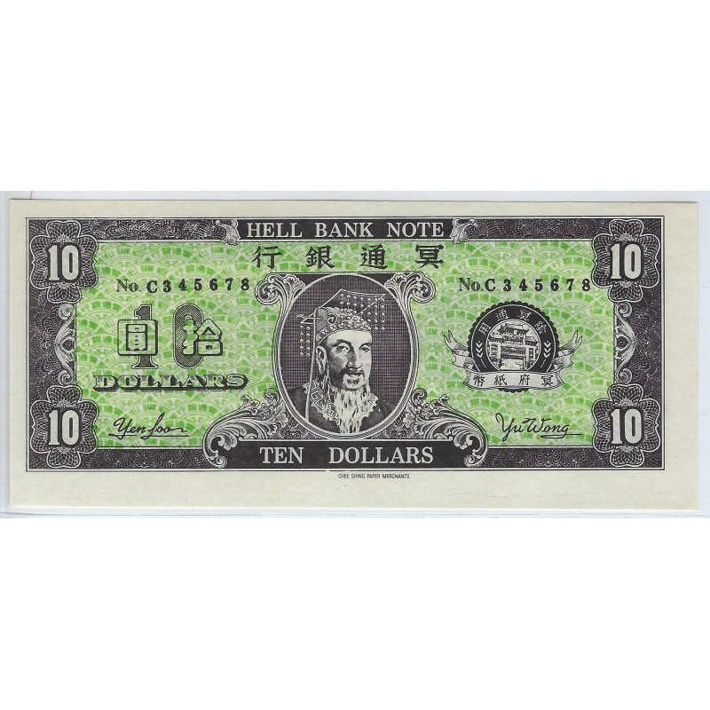 CHINE 10 DOLLARS HELL BANK NOTE (BILLET FUNERAIRE) SERIE C NEUF