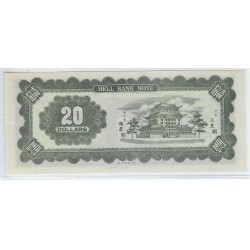CHINE 20 DOLLARS HELL BANK NOTE (BILLET FUNERAIRE) SERIE D NEUF