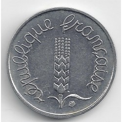 FRANCE 1 CENTIME INOX 1963 SUP-