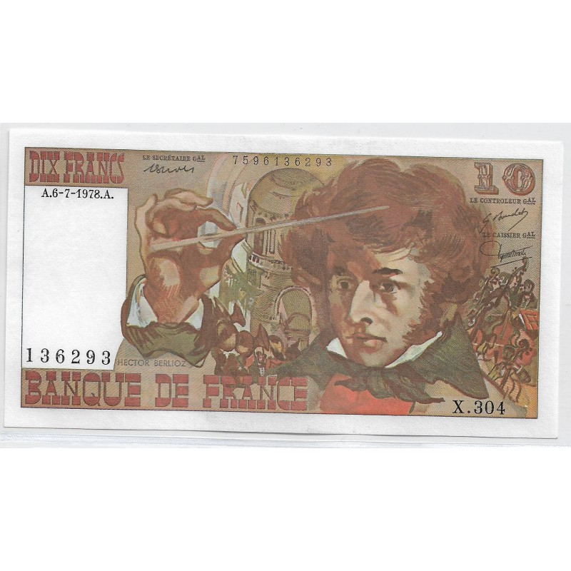 FRANCE 10 FRANCS  BERLIOZ X.304 6-7-1978 SPL