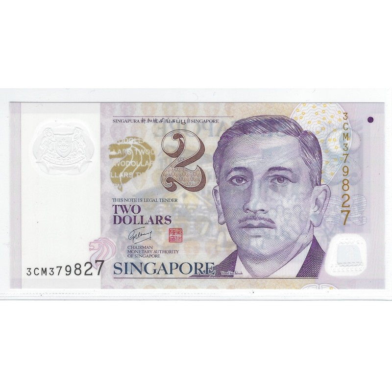 SINGAPOURE 2 DOLLARS  SERIE 3CM ND 2005 NEUF
