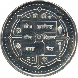 NEPAL 2000 RUPEE 2006 FIFA WORLD CUP 2006 SUP/NC ARGENT