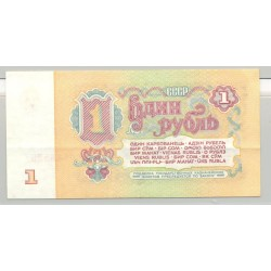 RUSSIE 1 ROUBLE 1961 SERIE XE SUP