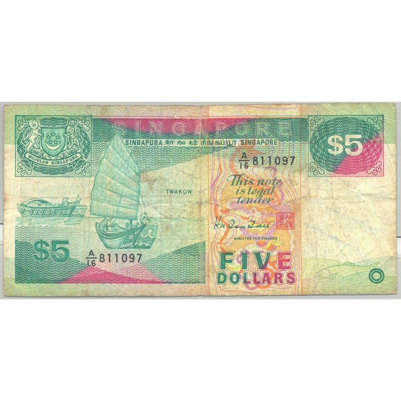 SINGAPOUR 5 DOLLAR NON DATE (1989) SERIE A16 TB+